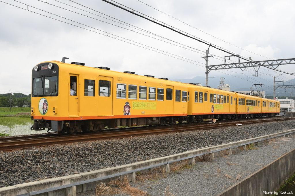 三岐鐵道_31_20190605.JPG