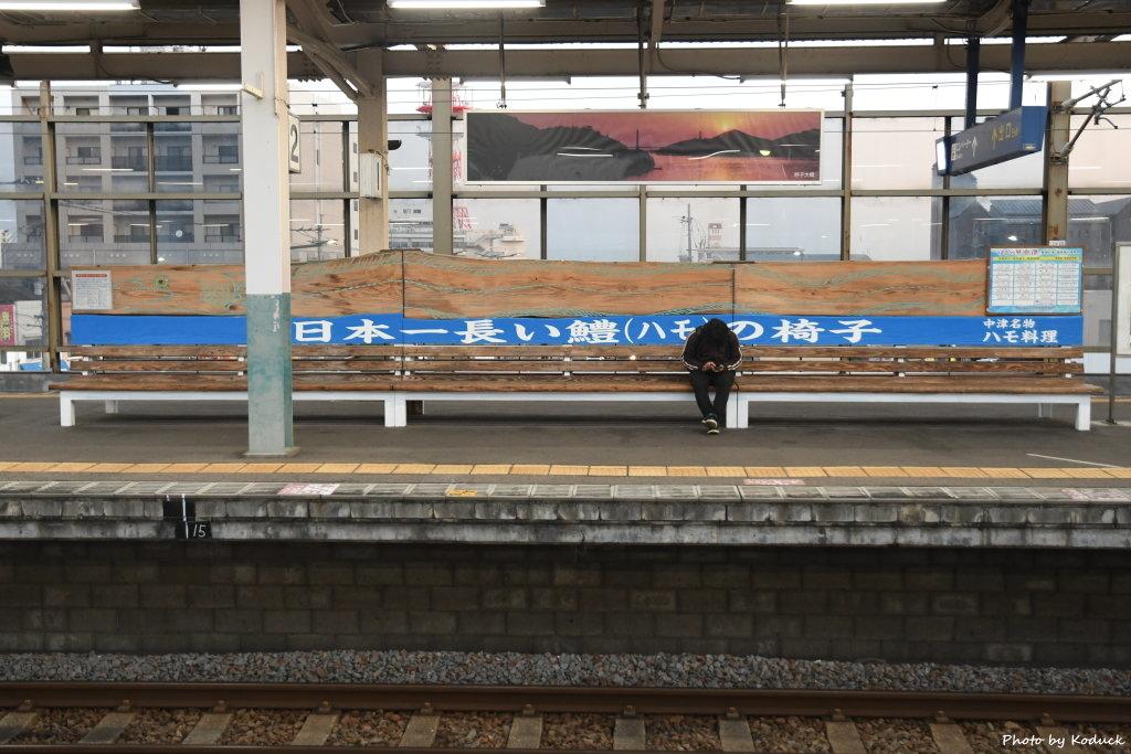 JR九州日豐本線中津站_1_20191216.JPG