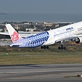 China Airlines Airbus A350-941(B-18918)@RCTP_1_20200103.JPG