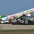 EVA Airways Airbus A330-302(B-16332)@RCTP)_1_20200102.JPG