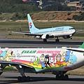 Korean Air Lines Boeing 737-9B5(HL7716)@RCTP)_1_20200102.JPG