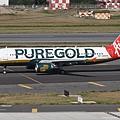 Philippines AirAsia Airbus A320-214(RP-C8975)@RCTP_1_20200102.JPG