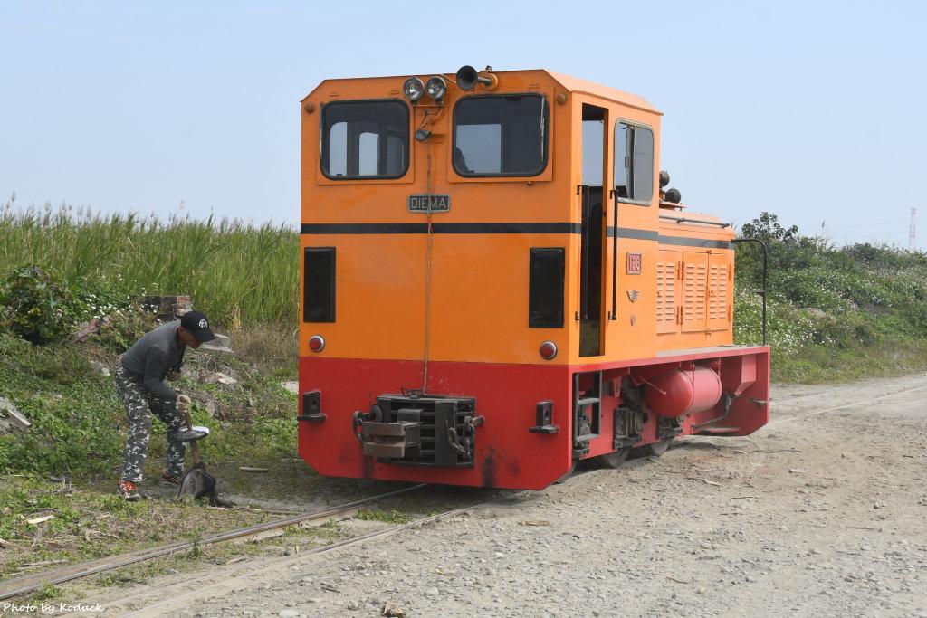 虎尾糖廠_3_20200202.JPG