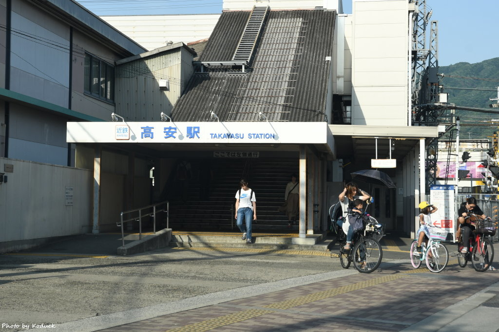 近鐵大阪線高安站_1_20190605.JPG