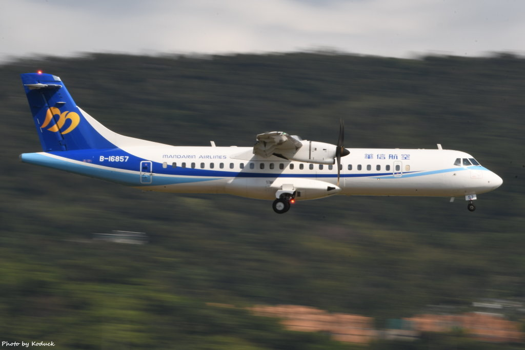 Mandarin Airlines ATR 72-600(B-16857)_1(1)_20200306.JPG