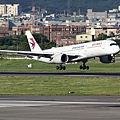 China Eastern Airlines A350-941(B-308E)@RCTP_2_20200620.JPG