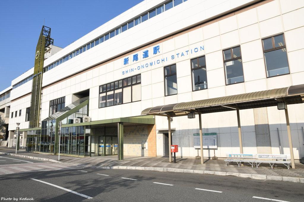 JR西日本新尾道站_1_20171127.JPG