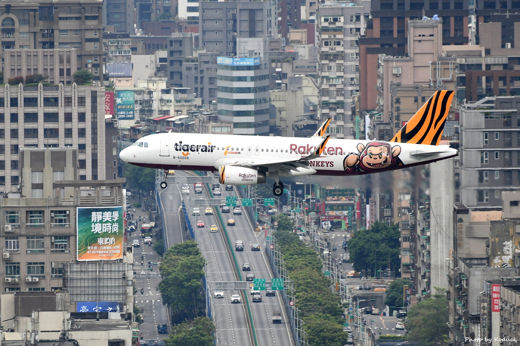 Tigerair Taiwan A320-232(WL)(B-50006)@RCSS_1_20210414.JPG