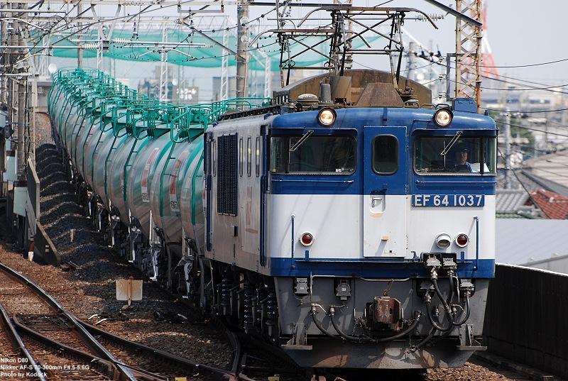 EF64-1037牽引貨列(3094)@西浦和_2(2)_20090911.jpg