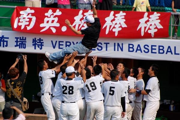 玉山盃_1(1)_20090607.jpg