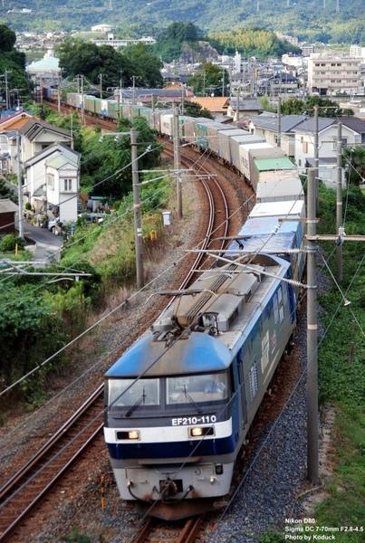 EF210-110牽引貨列@阿品站北_1(2)_20080927.jpg