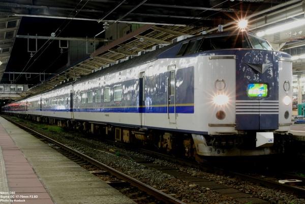 急行Kitaguni@新潟站_1(2)_20090909.jpg