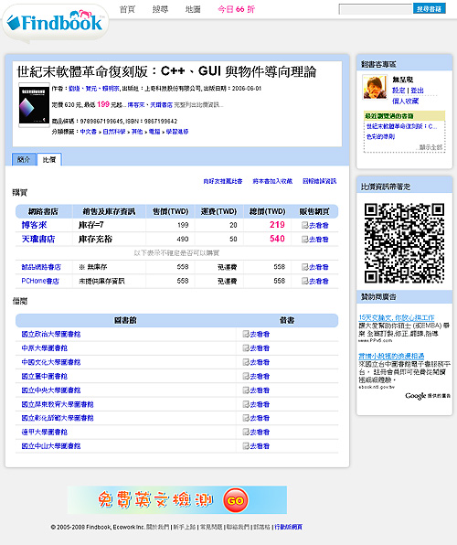 Findbook_thumbnail.jpg