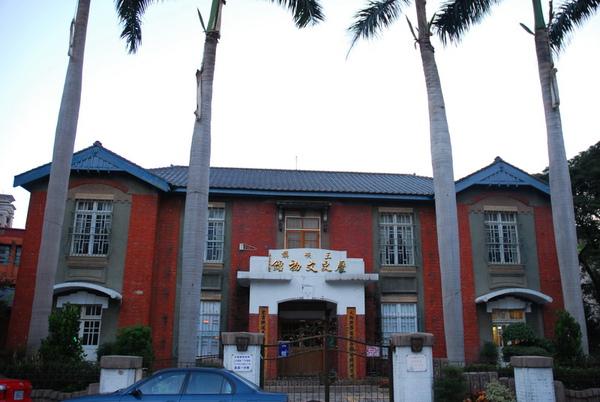 三峽鎮歷史文物館.jpg
