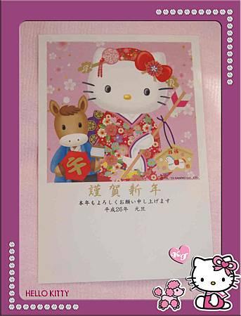 kitty馬年賀年卡.jpg