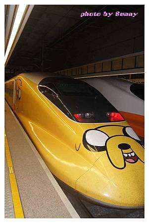 高鐵歡樂列車2.jpg