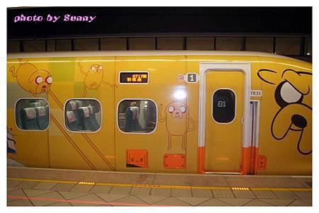 高鐵歡樂列車1.jpg