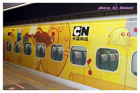 高鐵歡樂列車3.jpg