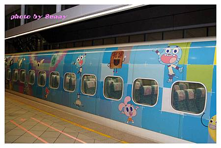 高鐵歡樂列車4.jpg