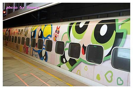 高鐵歡樂列車6.jpg