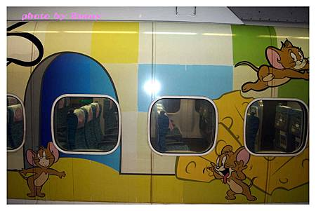 高鐵歡樂列車5.jpg