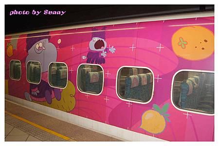 高鐵歡樂列車7.jpg