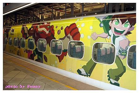高鐵歡樂列車9.jpg