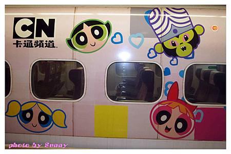 高鐵歡樂列車11.jpg