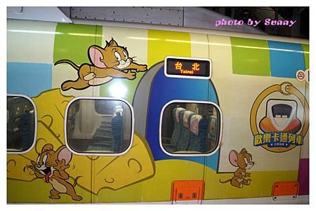 高鐵歡樂列車14.jpg