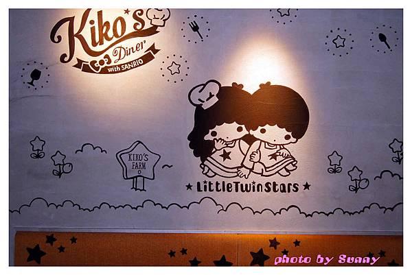 Kiko'sDiner5.jpg