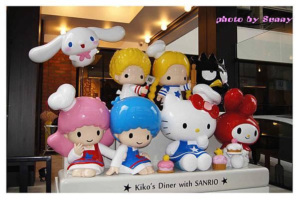 Kiko'sDiner6.jpg