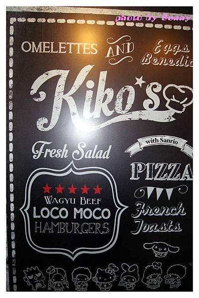 Kiko'sDiner7.jpg