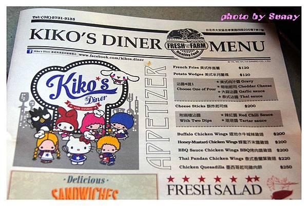 Kiko'sDiner14.jpg