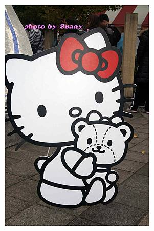 kitty園遊會4.jpg