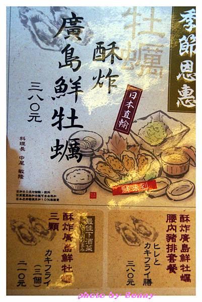 杏子豬排3.jpg