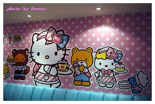 kitty sweet10.jpg