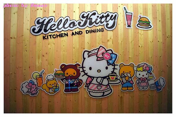 kitty sweet15.jpg
