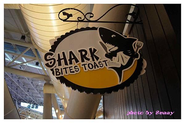 鯊魚咬土司8.jpg