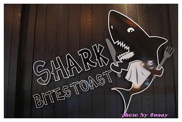 鯊魚咬土司9.jpg