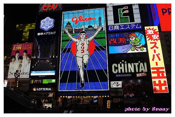 2014京阪北極星20.jpg