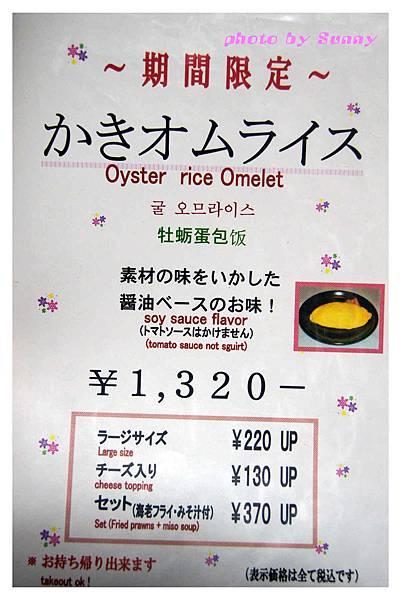 2014京阪北極星3.jpg