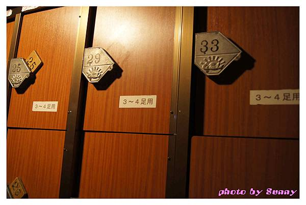 2014京阪北極星11.jpg