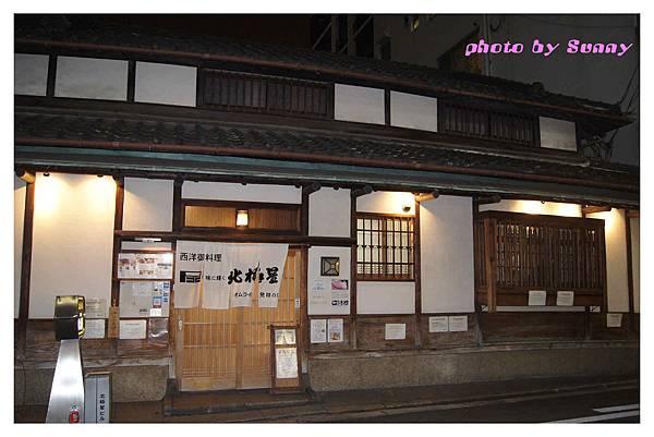 2014京阪北極星16.jpg