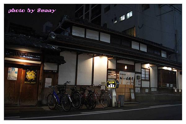 2014京阪北極星17.jpg