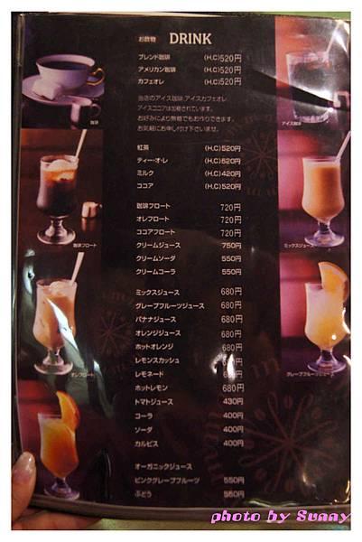 2014京阪丸福咖啡1.jpg