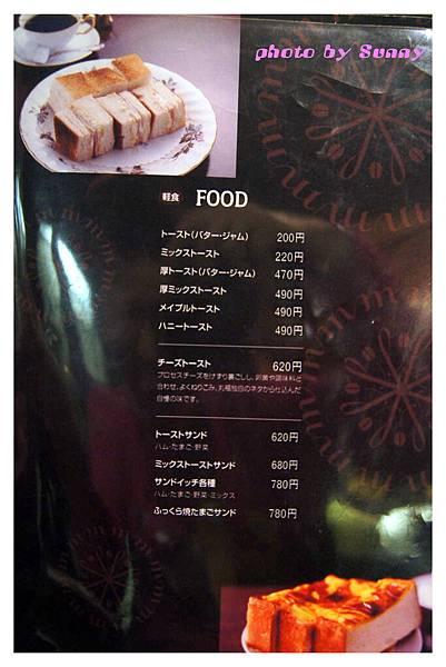 2014京阪丸福咖啡2.jpg