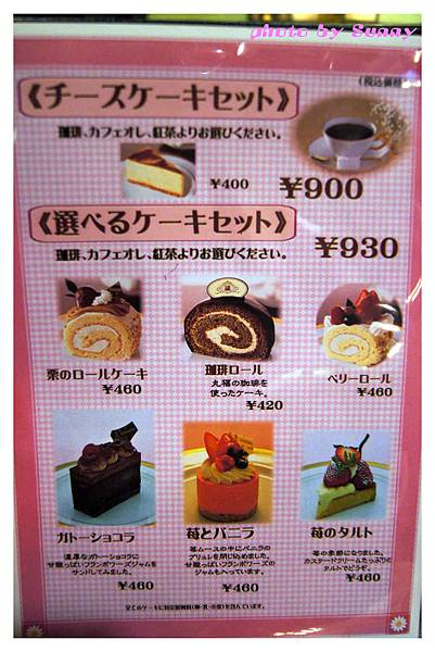 2014京阪丸福咖啡3.jpg