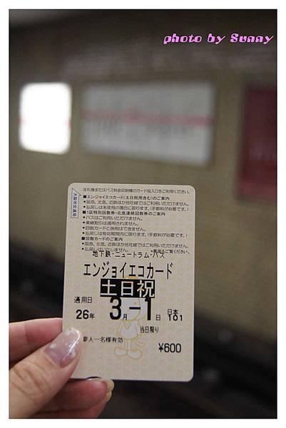2014京阪1.jpg
