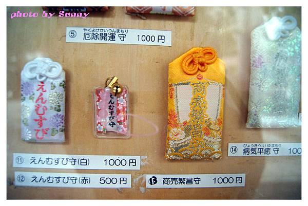 2014京阪御靈神社7.jpg
