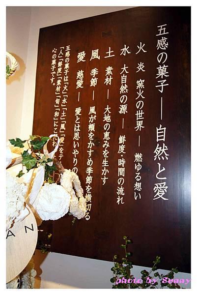 2014京阪五感3.jpg